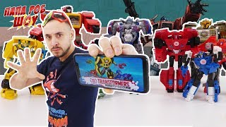 Папа РОБ и ТРАНСФОРМЕРЫ играют в приложение Transformers: Robots In Disguise