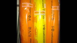 Этиленсервис - пленка различных типов для теплиц.(Удовлетворяя растущий спрос на упаковку из пластика, компания «Этиленсервис» наладила современное произв..., 2015-07-11T09:46:34.000Z)