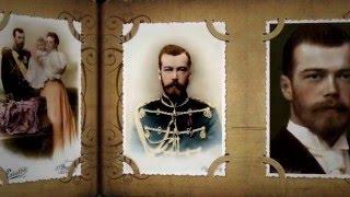 3D слайд-шоу. ФОТО-альбом семьи Николая II.