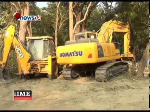 CONSTRUCTION EXPRESS(2074/9/30)-NEWS 24
