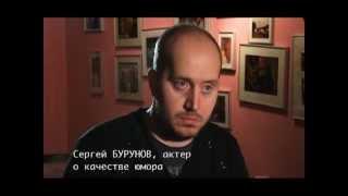 Сергей Бурунов: «Сам дурак, что не стал летчиком»