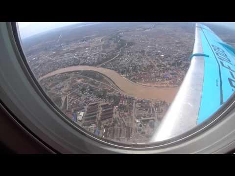 Атырау - Астана Перелет / Авиакомпания Bek Air.