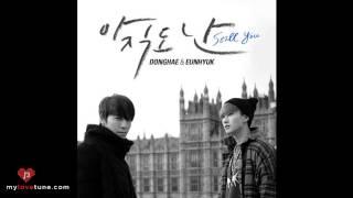 Donghae (동해) & Eunhyuk (은혁) - Still You (아직도 난) [MP3+DL]