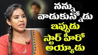 Actress Sri Reddy Controversial Comments on Tollywood Star Hero | Spot News Channel