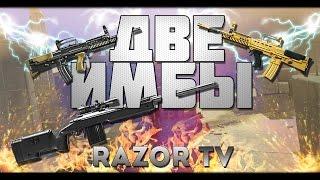 WARFACE M40A5 И ENFIELD L85A2 |ДВЕ ИМБЫ В ОБНОВЛЕНИИ!!!