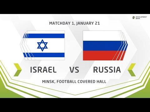 Development Cup - 2018. Israel - Russia