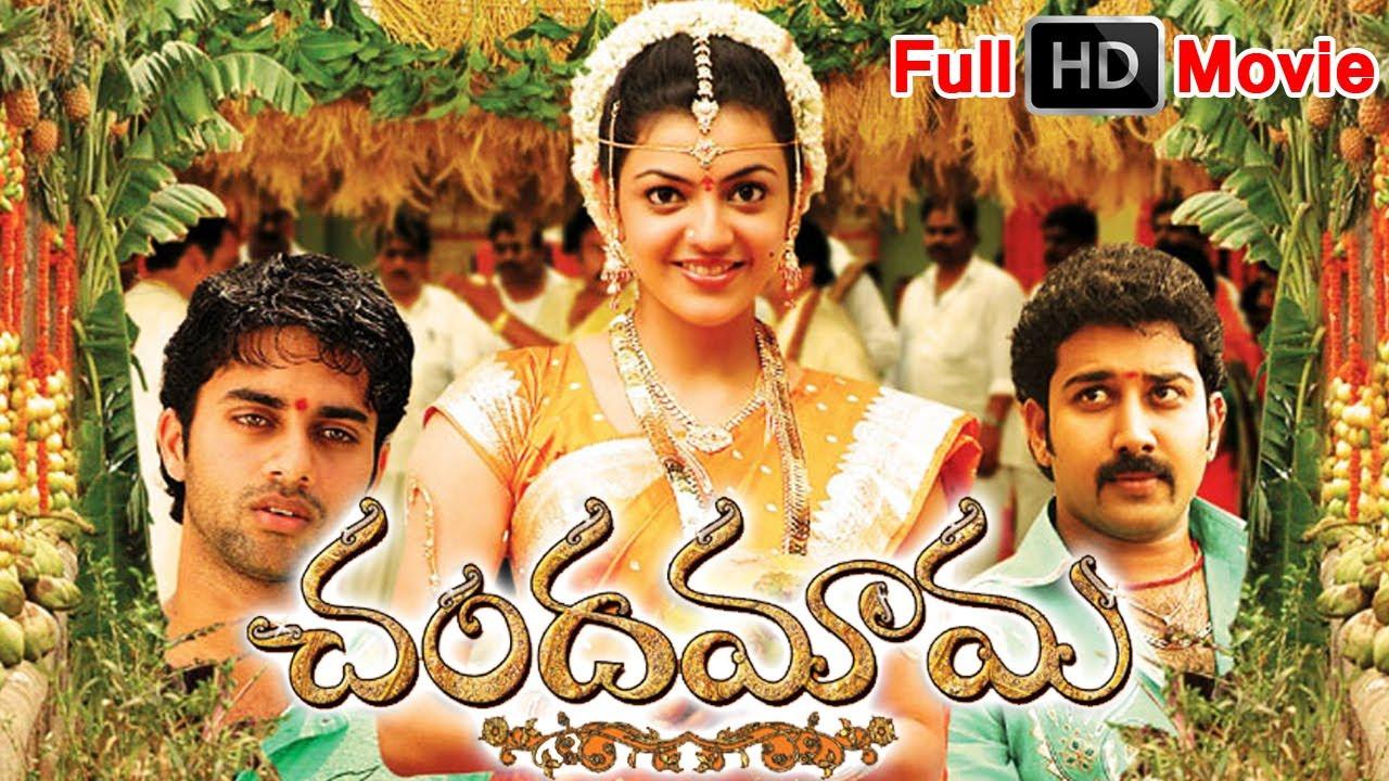 Download Chandamama Full Length Telugu Movie
