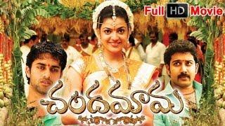 Chandamama Full Length Telugu Movie
