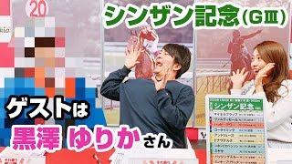 """「それ乗り 競馬TV」~コアな競馬ファンや、""""UMAJO女子""""も気軽に楽しめ..."""