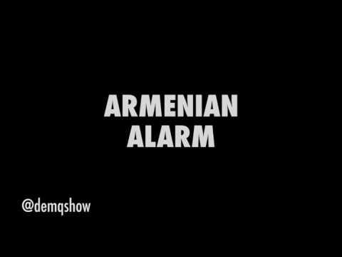 Американский и Армянский будильники(различие)