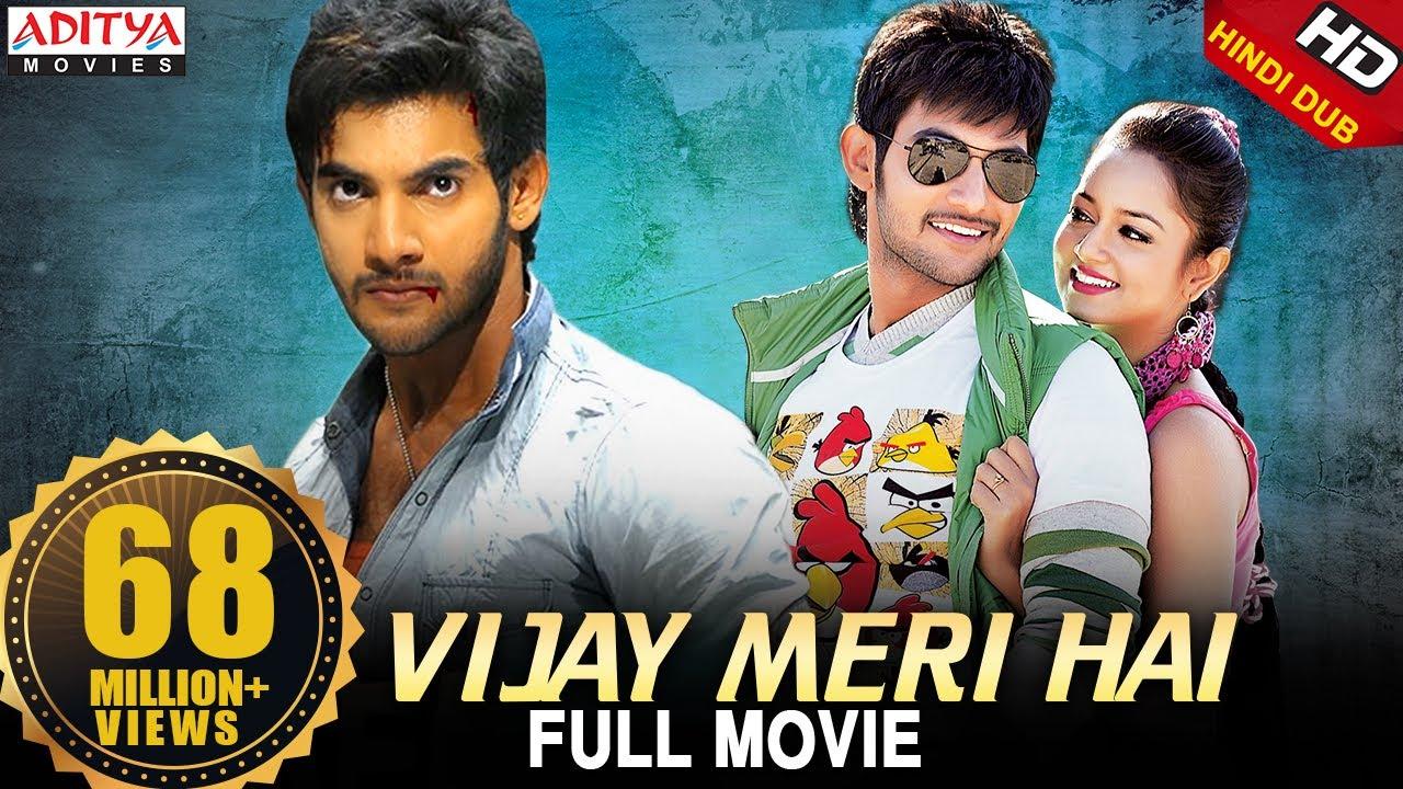 Download Vijaya Meri Hai (Lovely) New Released Hindi Dubbed Movie | Aadi, Saanvi | Aditya Movies