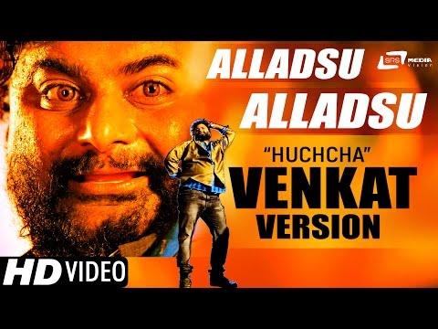 Alladsu Alladsu Comedy Full Song in Huccha Venkat Style | Chowka | New Kannada Video Song 2017
