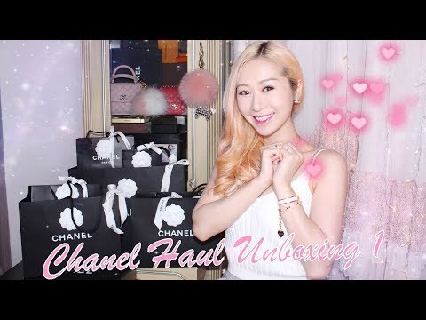 CHANEL HAUL 2017 FALL/WINTER 🌸 UNBOXING CHANEL BAG, SLG & JEWELRY 💎🦄💎