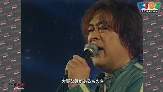 宮内タカユキ - 運命の戦士