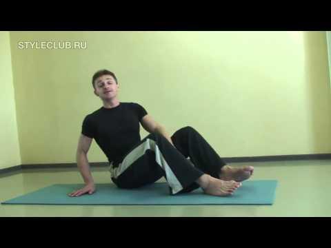 Йога для начинающих -