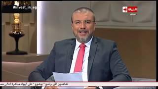 """عمرو الليثي يشيد بـ""""قلب أمه"""": عمل متكامل ومجهود كبير من صناعه   في الفن"""