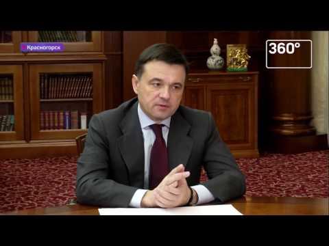 """Новые офисы """"ВТБ 24"""""""