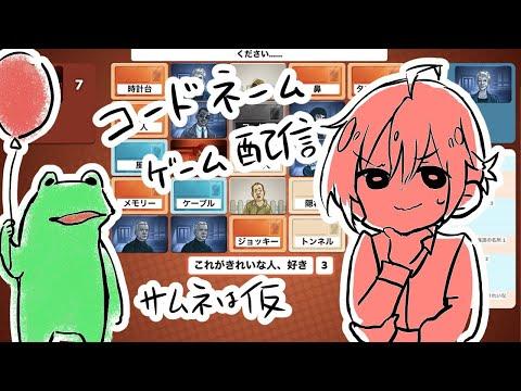 【あらしの遊び】コードゲーム!