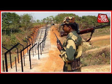 Red Alert At India-Bangladesh Border By BSF After Dhaka Attack