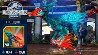 Троодон 247 уровень Защити свою территорию Jurassic World The Game