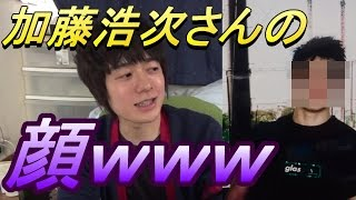 白石美帆さんと加藤浩次さんに会って撮った写真がすごかったw 白石美帆 検索動画 21