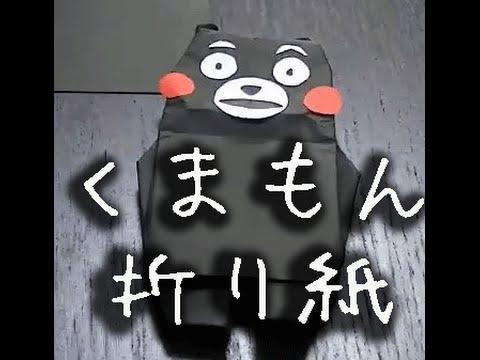 ハート 折り紙:ウィスパー 折り紙 作り方-youtube.com