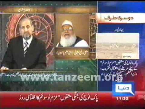 Mufti Rafi Usmani tribute to Dr Israr Ahmed