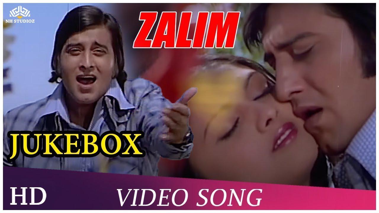 ZALIM Jukebox   Kishore Kumar   Asha Bhosle  Lata Mangeshkar   Manna Dey  All Songs From Zalim Movie