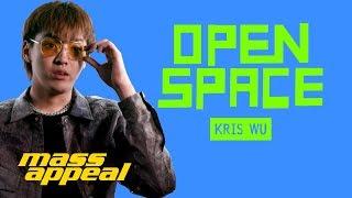 Open Space: Kris Wu | Mass Appeal