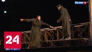 Смотреть видео Московские театры открывают новый сезон - Россия 24 онлайн