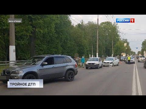 Происшествия в Тверской области сегодня   28 мая   Видео