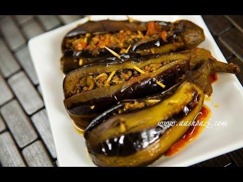 stuffed-eggplant-(eggplant-recipe)