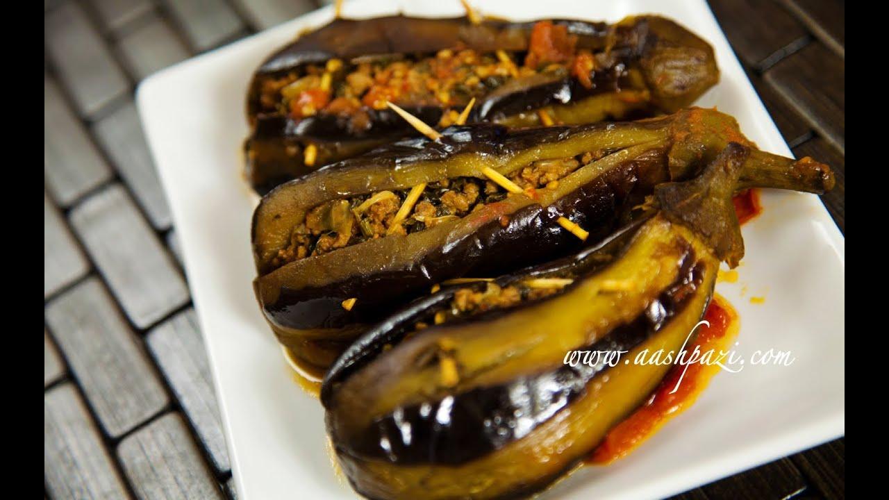 Stuffed Eggplant (Eggplant Recipe) - YouTube