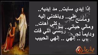 ترنيمة الهى حبيبي وربي يسوعOnly music