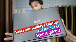 Acer Aspire 3 Pentium Quad Core Laptop Unboxing & Review | Cheap & Best Windows Laptop Home Use