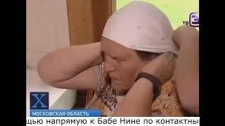баба нина слепая ясновидящая