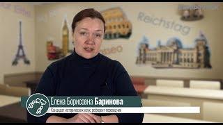 Теория и методика билингвального обучения иностранным языкам
