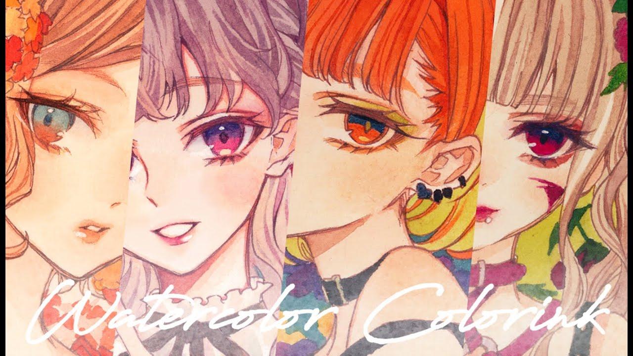 【メイキング】透明水彩、カラーインク