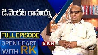 Radio Journalist D Venkata Ramayya | Open Heart with RK | Full Episode | ABN Telugu