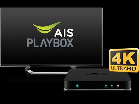 รีวีว AIS Playbox 4K เล่นไฟล์หนัง Blu-ray ISO 40GB & ไฟล์ 4K ด้วย Kodi ผ่าน  LAN [HD 1080P]