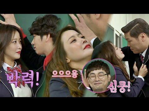 [선공개] 여신 김희선(Kim Hee Sun)이 빤-히 쳐다본다면? 나대지 마.. 내 심장아...♥ 아는 형님(Knowing bros) 66회