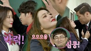 [Prewar] If 'goddess' Kim Hee Seon stared at you?♥ Knowing brothers ep.66
