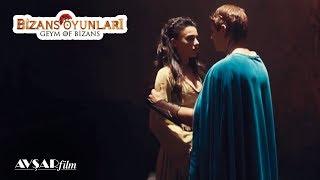 Bizans Oyunları - Sahte Sevişme Sahnesi (Tuvana Türkay  Tolgahan Sayışman)