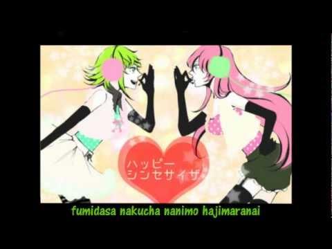 Megurine Luka & Gumi Megpoid ~ Happy Synthesizer ~ Lyrics [Romaji]