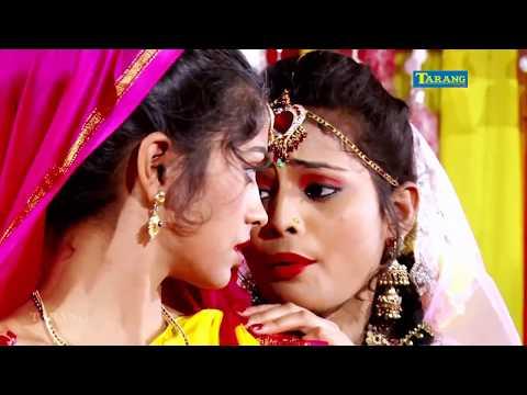 Anjali Bhardwaj Super Hits Bolbum Song