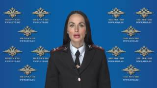 Смоленская полиция направила в суд уголовное дело о мошенничестве в отношении ветерана Великой О...