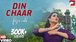 Din Chaar (Full Video) | Fiza Ali | Latest Sad Punjabi Song 2020
