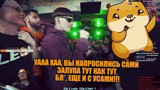 Реакция SLOVO BACK 2 BEAT: XXV КАДР vs ТОТ САМЫЙ (MAIN-EVENT)   МОСКВА