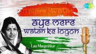 Aye Mere Watan Ke Logon (Original Version - 1963) Sung by Lata Mangeshkar Patriotic song ...