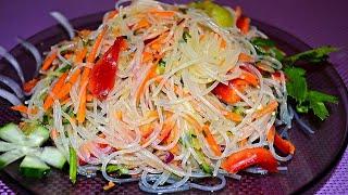 Салат ФУНЧОЗА , самый просто и вкусный рецепт